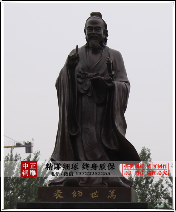 QQ截图20181110155937_副本_副本.jpg
